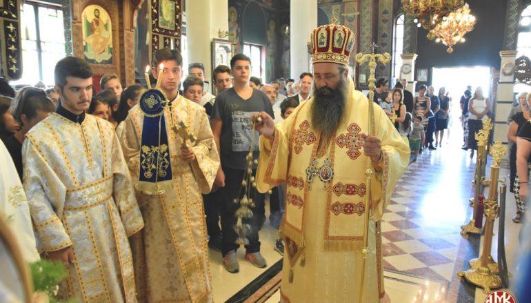 Η Κοίμηση της Υπεραγίας Θεοτόκου στην Ι. Μ. Κίτρους (ΦΩΤΟ)