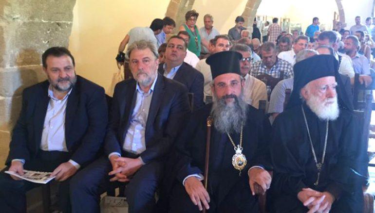 Χαιρετισμός του Μητροπολίτη Ρεθύμνης στο Συνέδριο του Παγκοσμίου Συμβουλίου Κρητών