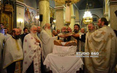 Πανηγυρικός εσπερινός στην Κοίμηση της Θεοτόκου 'Αργους (ΦΩΤΟ)