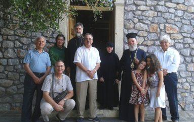 Στην πυρόπληκτη Ιερά Μονή Αγίου Νικολάου Γαλατάκη ο Μητροπολίτης Χαλκίδος (ΦΩΤΟ)