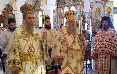 Αρχιερατικό Συλλείτουργο για την εορτή του Αγίου Αρσενίου του εν Πάρω (ΦΩΤΟ)