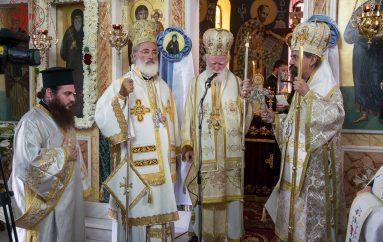 Ο Αρχιεπίσκοπος Κρήτης στην εορτή του Αγ. Κοσμά στο Μέγα Δένδρο Θέρμου (ΦΩΤΟ)