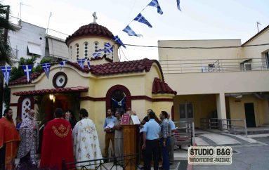 Η εορτή του Αγίου Αλεξάνδρου στο Νοσοκομείο Ναυπλίου (ΦΩΤΟ)