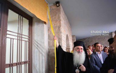 Εκδήλωση μνήμης για το μακαριστό ιερέα Γεώργιο Νταβέλο στο Κιβέρι Αργολίδος (ΦΩΤΟ)