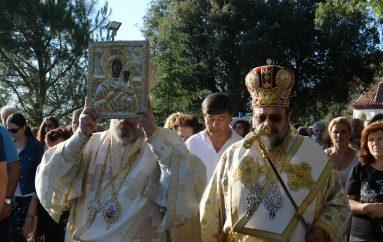 Μεσσηνίας Χρυσόστομος: «Η Παναγία είναι το κουράγιο και η ελπίδα του κάθε ανθρώπου» (ΦΩΤΟ)