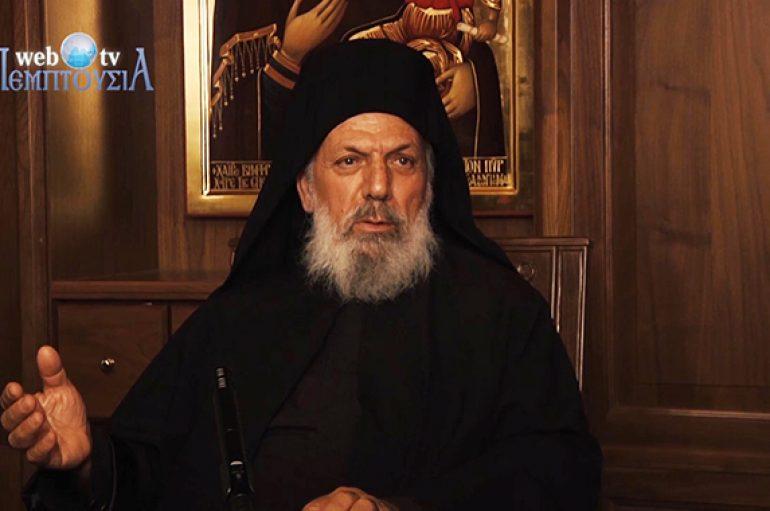 Εκοιμήθη ο Ιερομόναχος Θωμάς Μικραγιαννανίτης, Γέροντας της Αδελφότητας των Θωμάδων Αγίου Όρους (ΒΙΝΤΕΟ)
