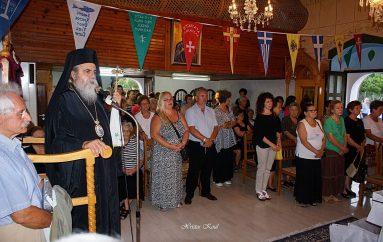 Η εορτή του Τιμίου Προδρόμου στην Ι. Μ. Ηλείας (ΦΩΤΟ)