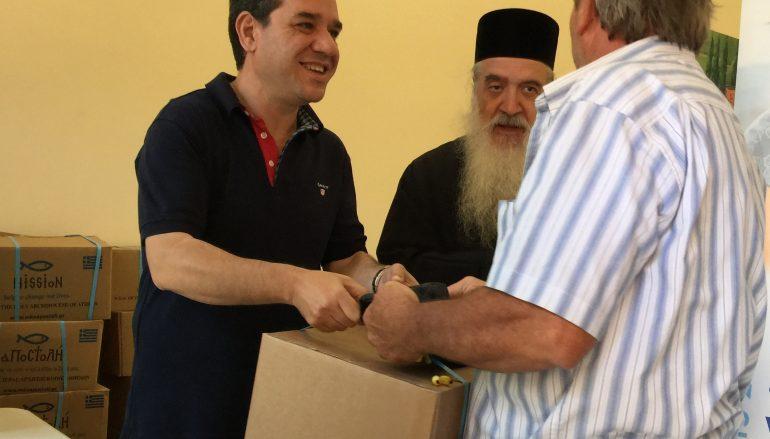 Η «Αποστολή» στηρίζει 7 ακριτικά νησιά του Αιγαίου (ΦΩΤΟ)