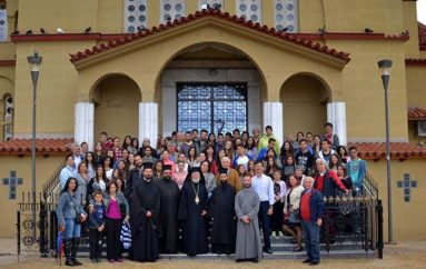 Δωρεάν φροντιστηριακά μαθήματα για μαθητές Λυκείου στην Ι. Μ. Περιστερίου