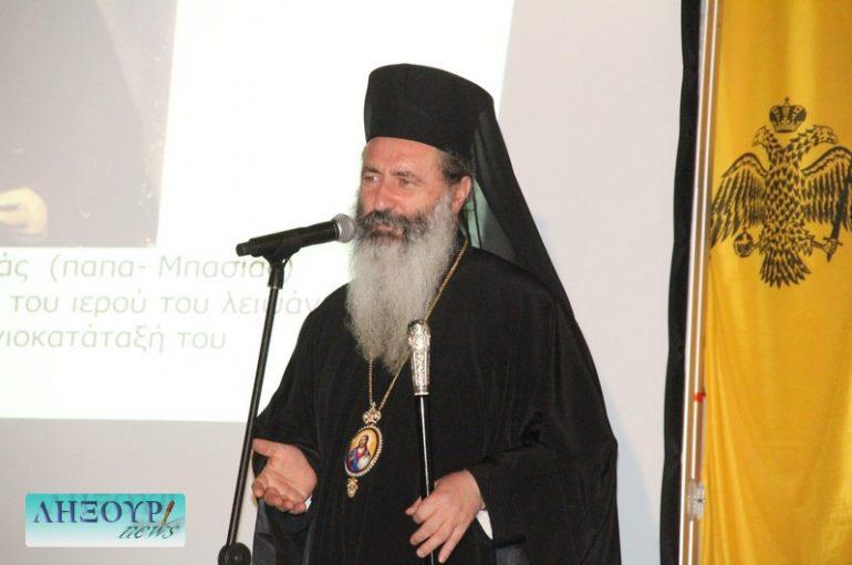 Ο Μητροπολίτης Κεφαλληνίας σε εκδήλωση για τον Άγιο Παναγή Μπασιά (ΦΩΤΟ)