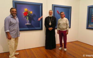 Σε έκθεση διακεκριμένων Καλλιτεχνών ο Μητροπολίτης Σύρου (ΦΩΤΟ)