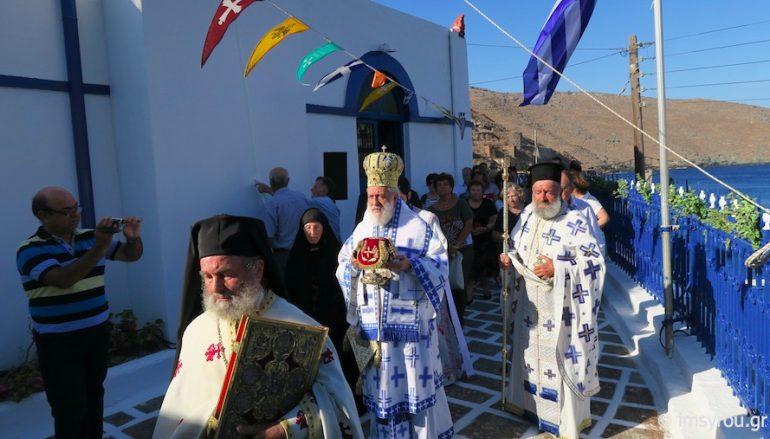 Εγκαίνια Ιερού Ναού από το Μητροπολίτη Σύρου στη Σέριφο (ΦΩΤΟ)