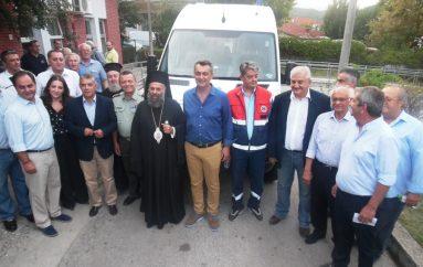 Ο Μητροπολίτης Θεσσαλιώτιδος εγκαινίασε σταθμό του ΕΚΑΒ στο Κέντρο Υγείας Μουζακίου (ΦΩΤΟ)
