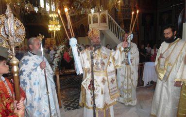 Λαμπρός εορτασμός της Κοιμήσεως της Θεοτόκου στον Ι. Ν. Κοιμήσεως Θεοτόκου Μουζακίου (ΦΩΤΟ)