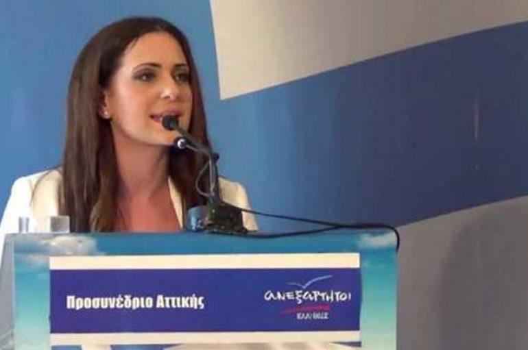 ΑΝΕΛ: Καταδικάζουμε την εισβολή στη Μητρόπολη Θεσσαλονίκης