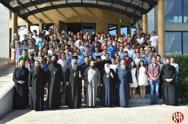 Εκδήλωση γνωριμίας Ορθοδόξων Νέων από Ελλάδα, Σερβία και Πολωνία στην Ι. Μ. Κίτρους (ΦΩΤΟ)