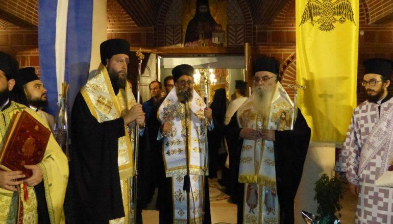 Πολυαρχιερατικός εσπερινός του Αγίου Νικάνορος στην Καστοριά (ΦΩΤΟ – ΒΙΝΤΕΟ)