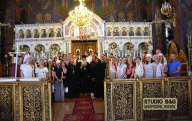 Ορθόδοξοι Πολωνοί μαθητές στην Ι. Μ. Αργολίδος (ΦΩΤΟ – ΒΙΝΤΕΟ)