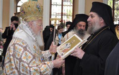 Η Σμύρνη θα τιμήσει τον Οικουμενικό Πατριάρχη