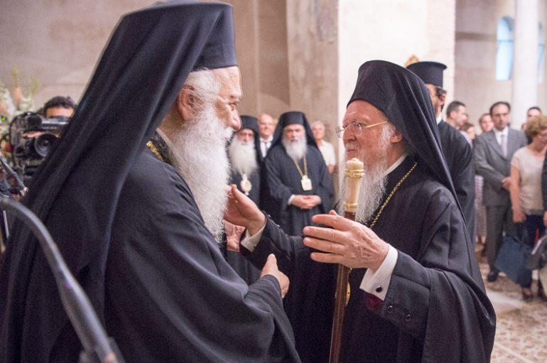 Επιστολή του Οικουμενικού Πατριάρχου προς τον Μητροπολίτη Βεροίας