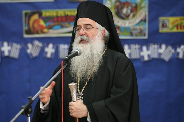 Δημητριάδος Ιγνάτιος: «Ο λαός μας απαιτεί συναίνεση και ενότητα»