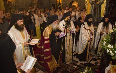 Στο όρος του Τρικόρφου πανηγύρισε η έφορος Εικόνα της Παναγίας της Τρικορφιώτισσας (ΦΩΤΟ)