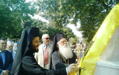 Αποκαλυπτήρια προτομής Πατριάρχου Ιερεμίου Β΄ του Τρανού στην Νέα Αγχίαλο (ΦΩΤΟ)