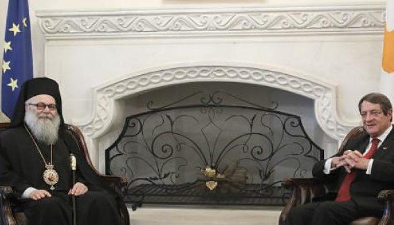 Ο Πατριάρχης Αντιοχείας στον Πρόεδρο της Δημοκρατίας της Κύπρου