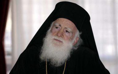 Δεν θα εορτάσει τα ονομαστήριά του ο Αρχιεπίσκοπος Κρήτης