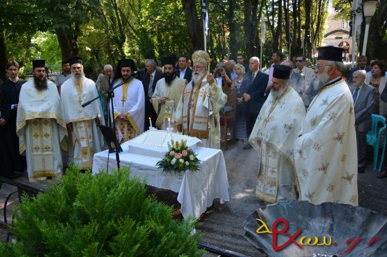 Αρχιερατικό Μνημόσυνο στην Επισκοπή Τεγέας (ΦΩΤΟ)