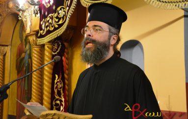 Ομιλία του Αρχιμ. Ανδρέα Κονάνου στον Ι. Ναό Νεομάρτυρος Παύλου Τρίπολης (ΦΩΤΟ)