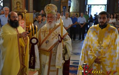 Η εορτή της Μεταμορφώσεως του Σωτήρος στην Ι. Μ. Μαντινείας (ΦΩΤΟ)