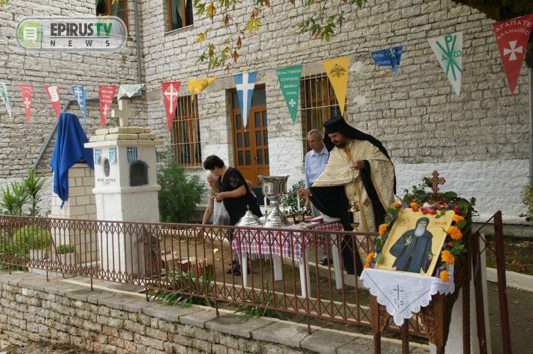Μια ξεχωριστή γιορτή στο χωριό που δίδαξε ο Πατροκοσμάς το 1777 (ΦΩΤΟ – ΒΙΝΤΕΟ)