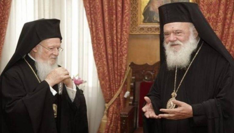 Οικ. Πατριάρχης σε Αρχιεπίσκοπο Ιερώνυμο: «Είμαστε στο πλευρό σας»