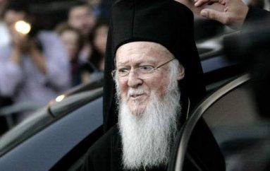 «Το ταξίδι του Οικουμενικού Πατριάρχη»