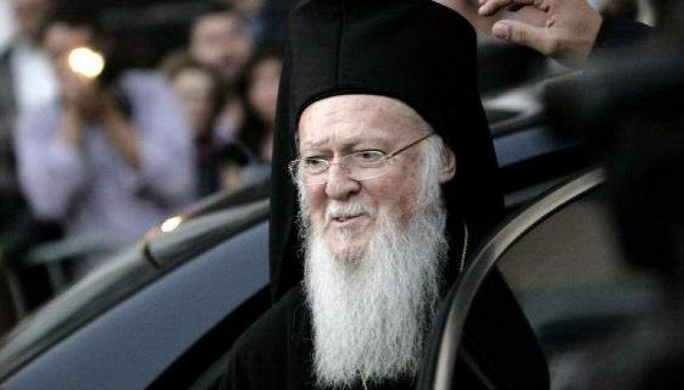 """""""Το ταξίδι του Οικουμενικού Πατριάρχη"""""""