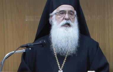 Δημητριάδος Ιγνάτιος: Συμβολή στο διάλογο για τις σχέσεις Κράτους και Εκκλησίας