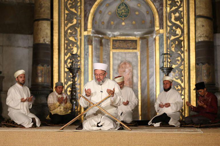 """""""Τό τζαμί τοῦ Βοτανικοῦ"""" του Σαράντου Καργάκου"""