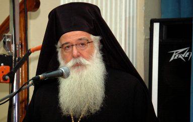 Δημητριάδος Ιγνάτιος: «Ἡ πηγή τῆς ζωῆς ἐν μνημείῳ τίθεται»