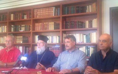 Συνέντευξη τύπου του Μητροπολίτου Κερκύρας για τα 300 χρόνια του θαύματος του Αγίου Σπυρίδωνος