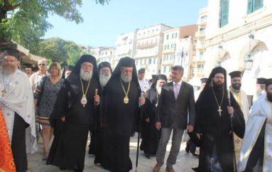 Η Κέρκυρα υποδέχθηκε τον Αρχιεπίσκοπο Κύπρου Χρυσόστομο (ΦΩΤΟ)