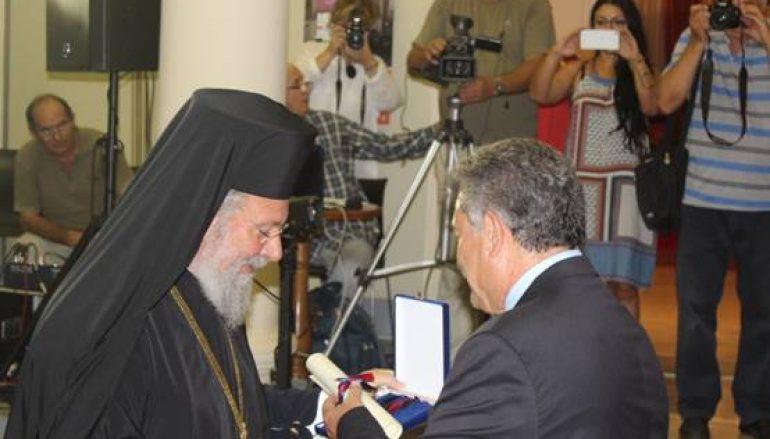 Ανακήρυξη του Αρχιεπισκόπου Κύπρου σε Επίτιμο Δημότη Κέρκυρας (ΦΩΤΟ)