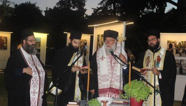 """Εγκαίνια Έκθεσης φωτογραφίας με θέμα: """"Άγιος Σπυρίδων – στιγμές λατρείας"""" (ΦΩΤΟ)"""