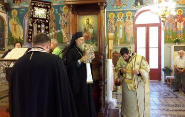 Ο Μητροπολίτης Κορίνθου για τα «τυχερά» των Εκκλησιών από τα Μυστήρια (ΦΩΤΟ)