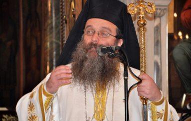 """Μητροπολίτης Χίου σε Βουλευτές Ν.Δημοκρατίας: """"Η Εκκλησία είναι ο συνδετικός ιστός του Εθνους"""" (ΒΙΝΤΕΟ)"""