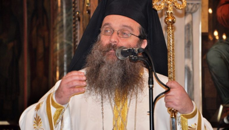 Μητροπολίτης Χίου σε Βουλευτές Ν.Δημοκρατίας: «Η Εκκλησία είναι ο συνδετικός ιστός του Εθνους» (ΒΙΝΤΕΟ)