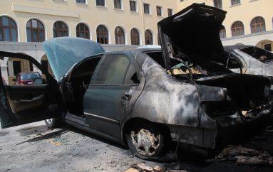Οι «Αμετανόητοι Αναρχικοί» ανέλαβαν την ευθύνη για την επίθεση στη Μονή Πετράκη