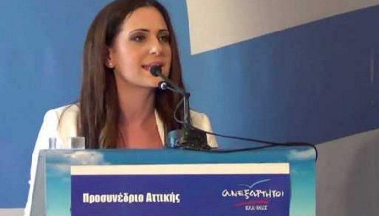 Οι ΑΝΕΛ καταδικάζουν την επίθεση στη Μονή Πετράκη