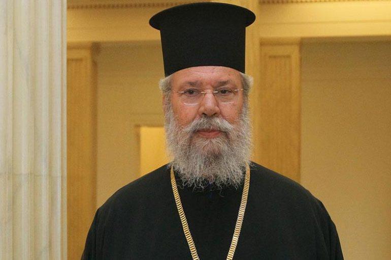 Σε επέμβαση στη σπονδυλική στήλη υποβλήθηκε ο Αρχιεπίσκοπος Κύπρου