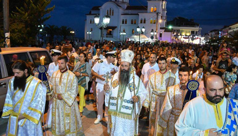 Λιτανεία της Παναγίας Τριχερούσας στην Παραλία Κατερίνης (ΦΩΤΟ)
